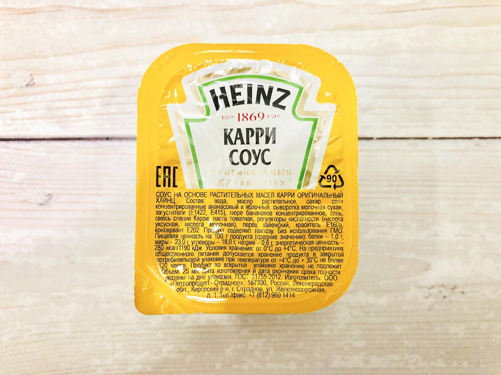 Соус Heinz карри соус
