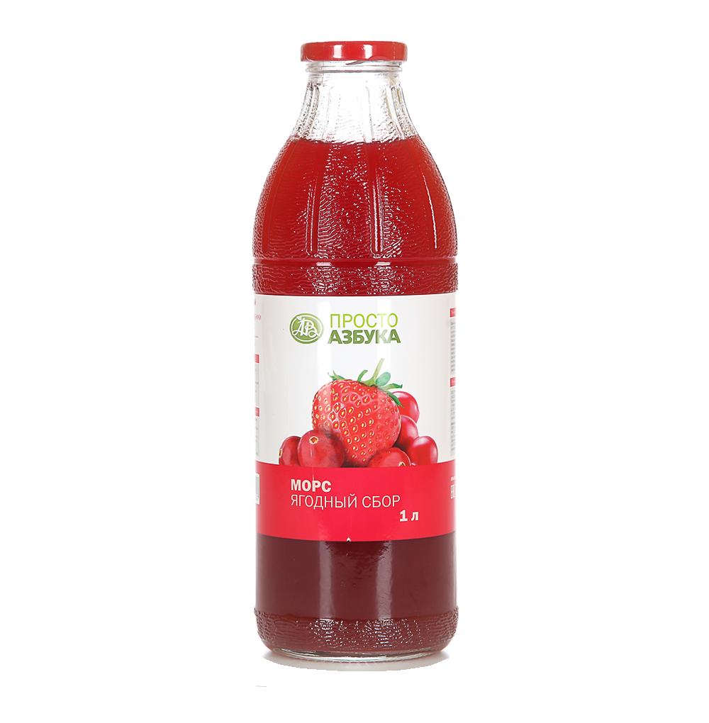 Морс из ягод брусники, клюквы и клубники