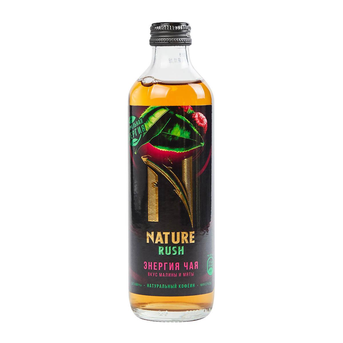 Nature Rush «Энергия чая»