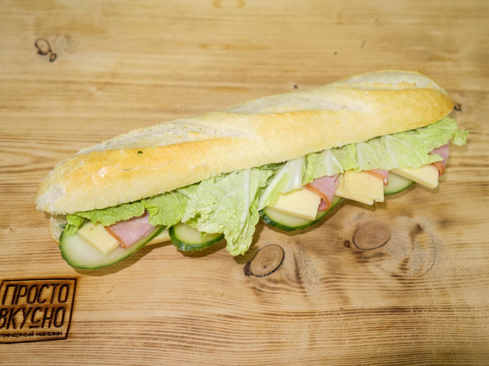 Сэндвич-багет с ветчиной и сыром