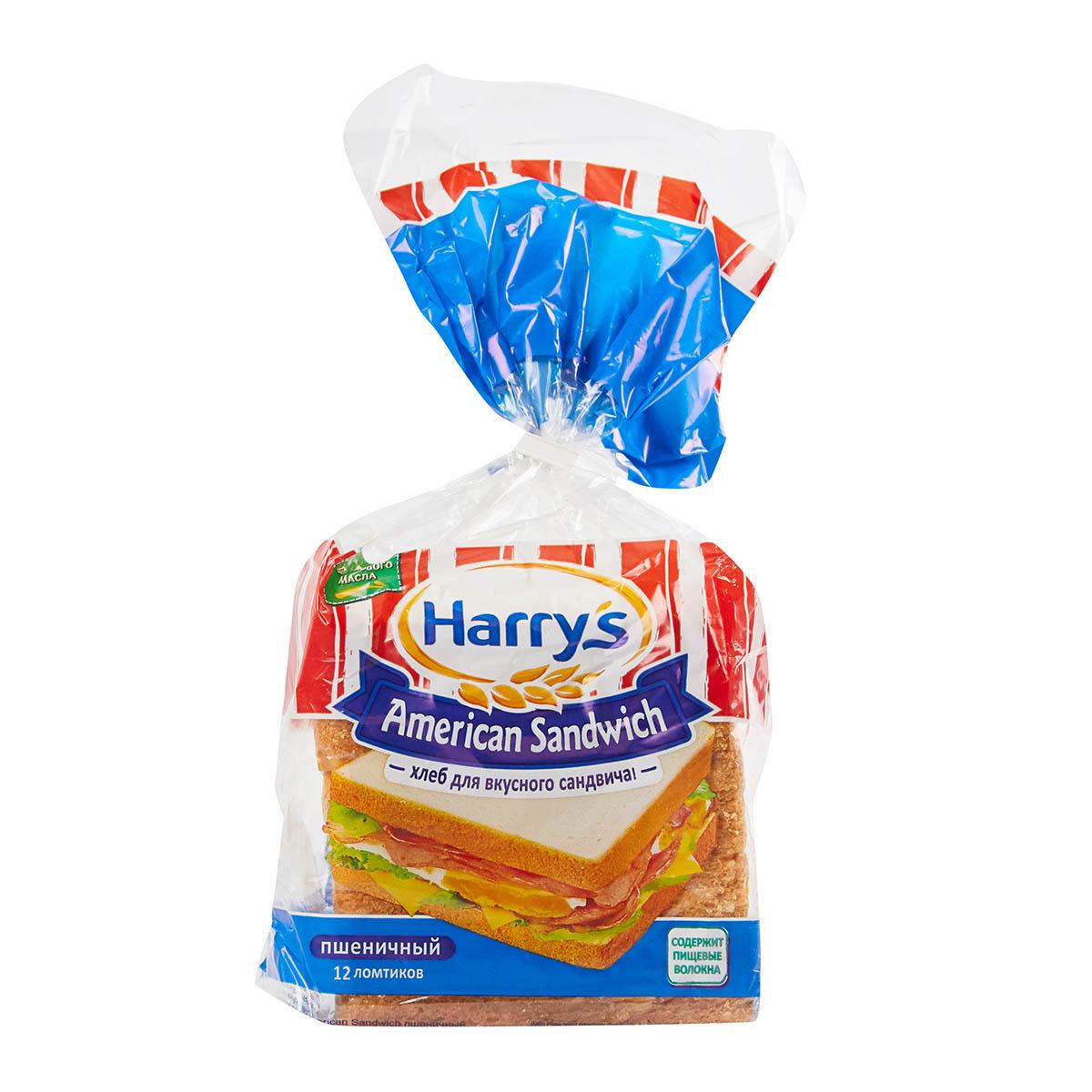 Harry's сэндвичный