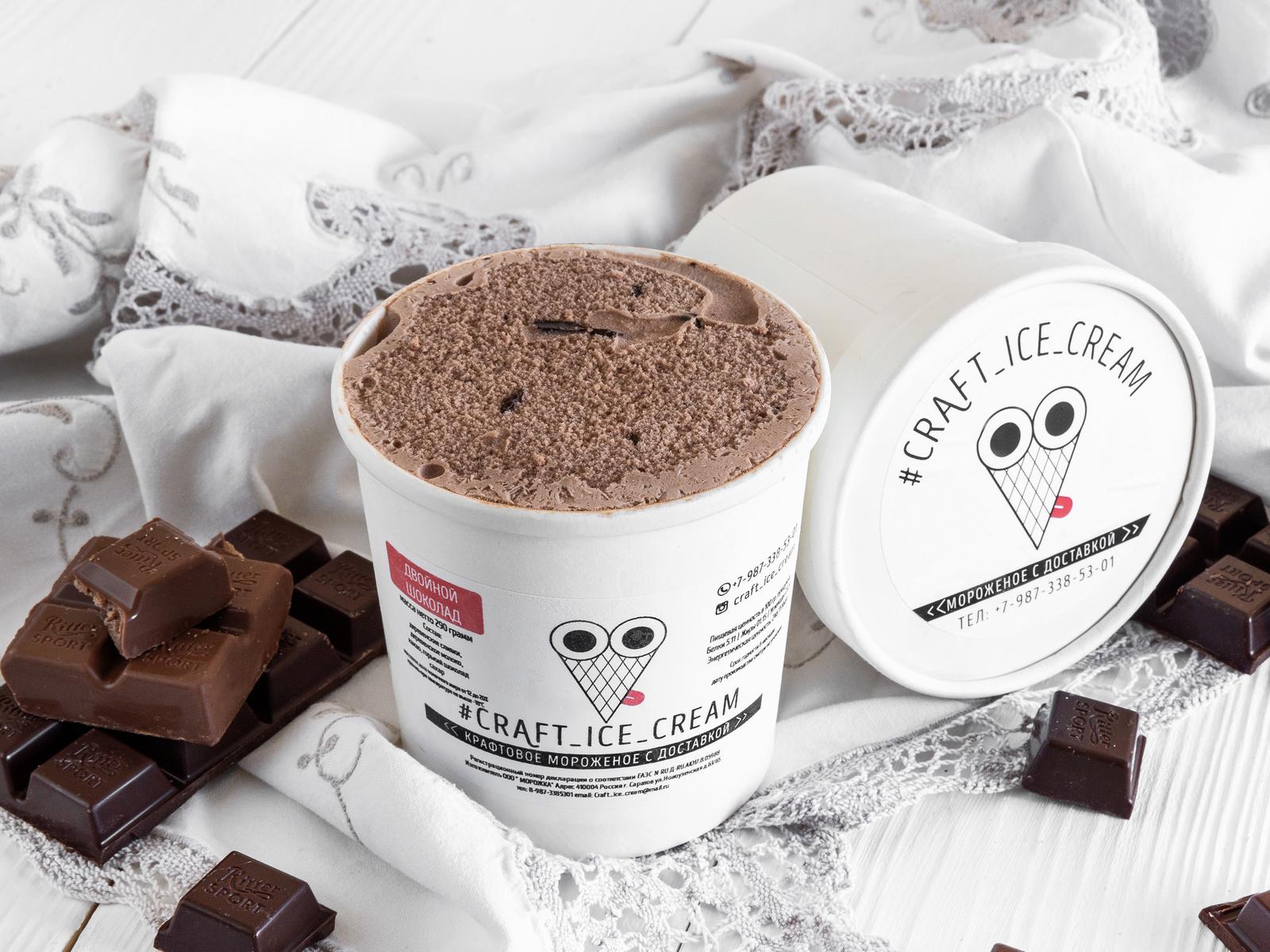 Мороженое Двойной шоколад