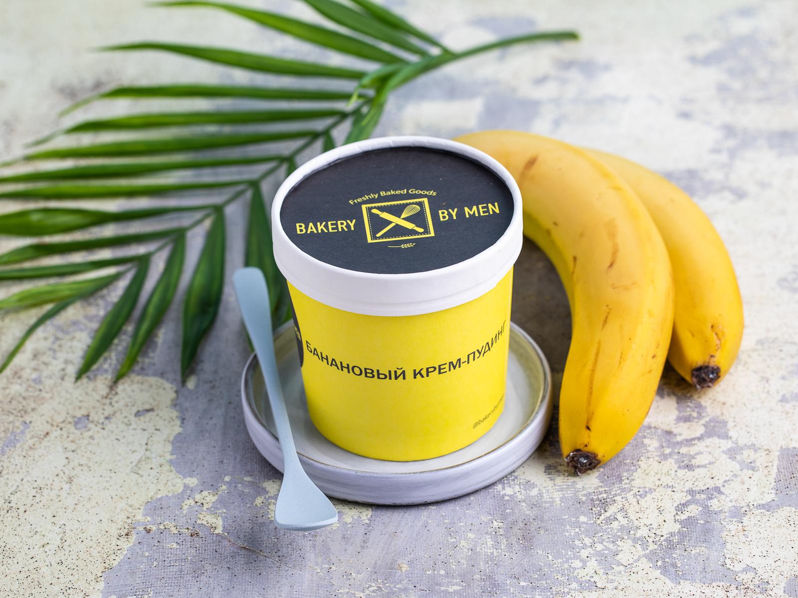Банановый крем-пудинг