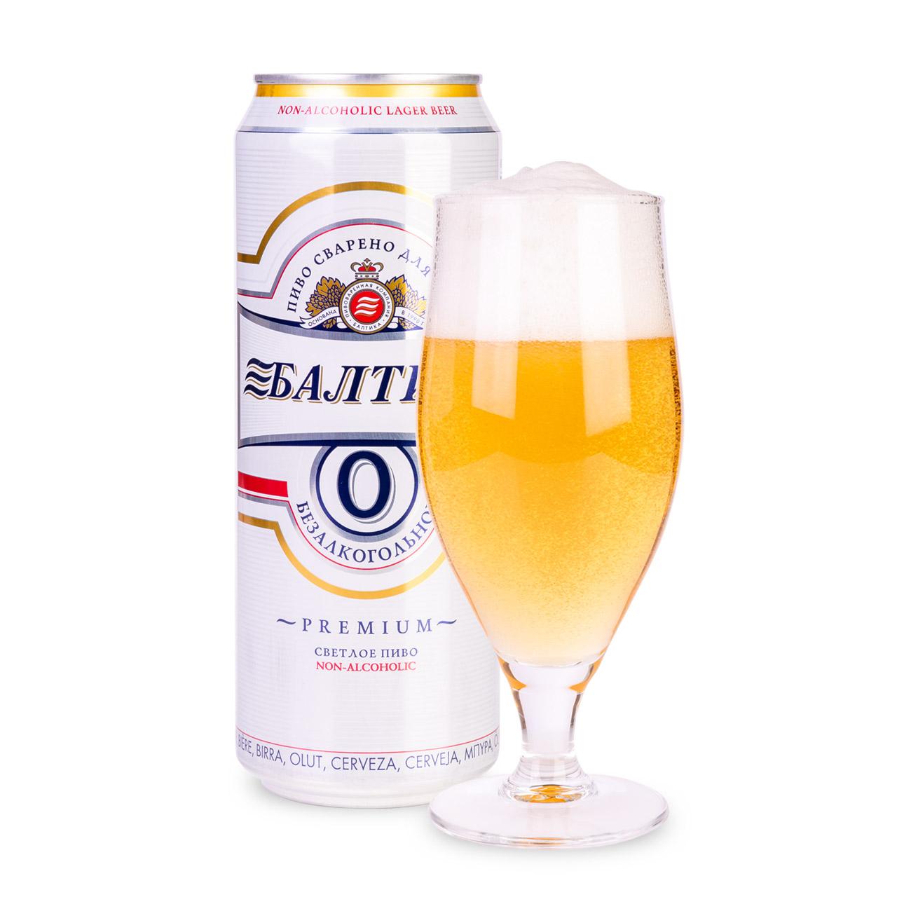 Напиток Пиво Балтика безалкогольное
