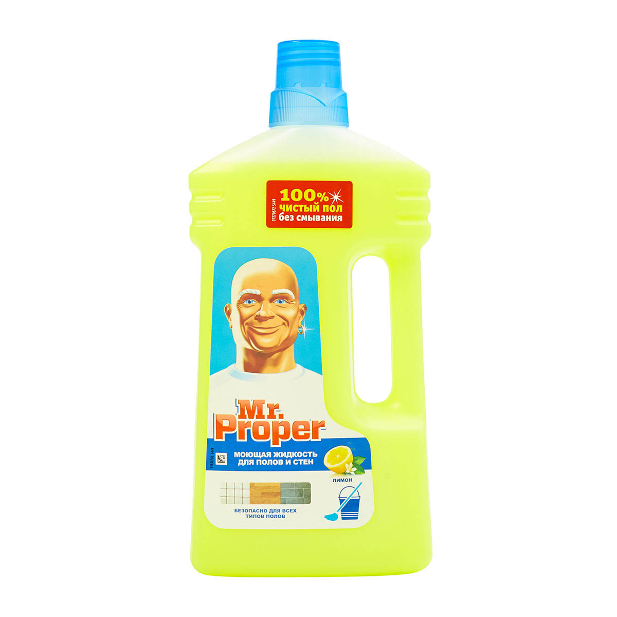 Mr. Propper лимон для полов