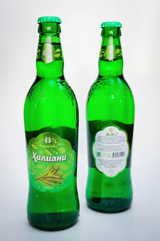 Лимонад Хилиани Тархун
