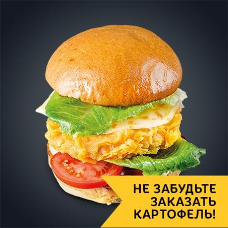 Бургер Куросава