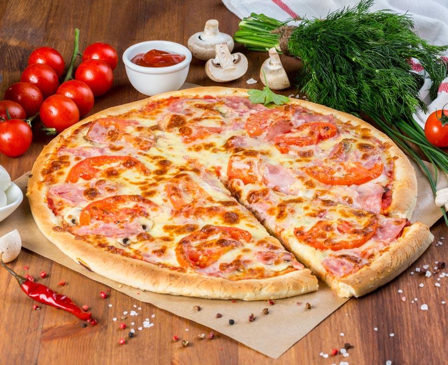 Пицца Домашняя фирменная