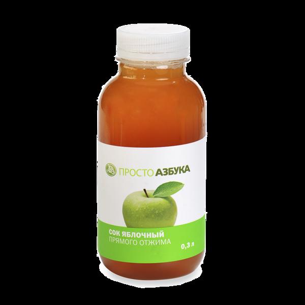 Сок прямого отжима яблочный