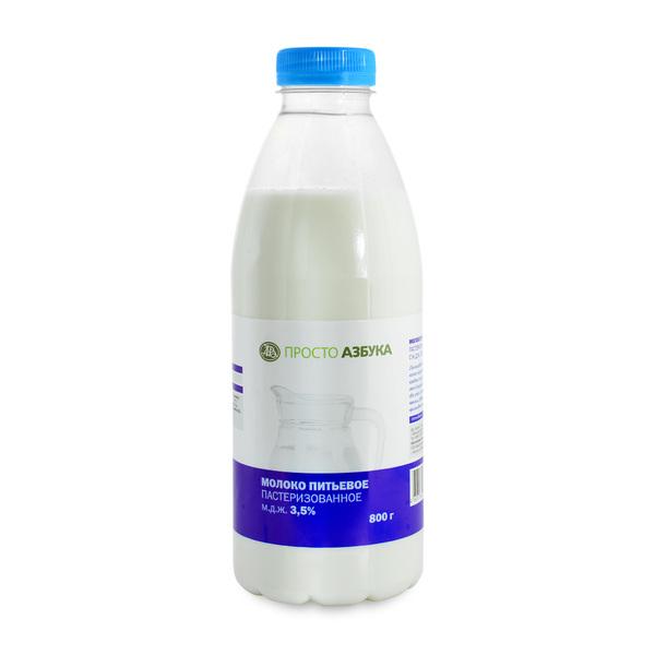 Молоко пастеризованное 3,5%