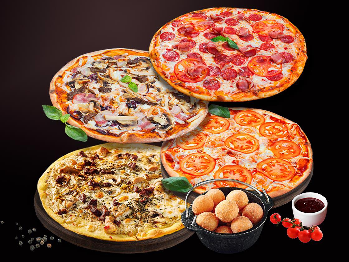 Комбо-набор Четыре пиццы Плюс