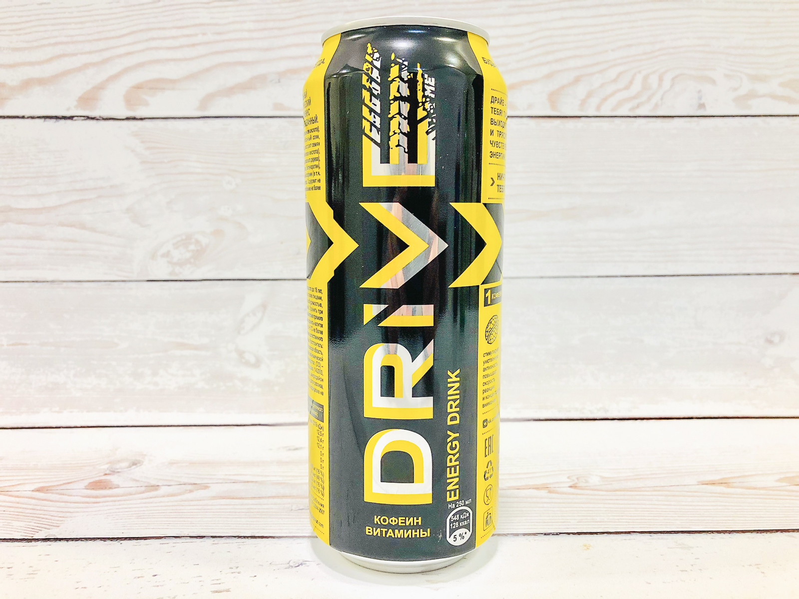 Энергетический напиток Драйв ми