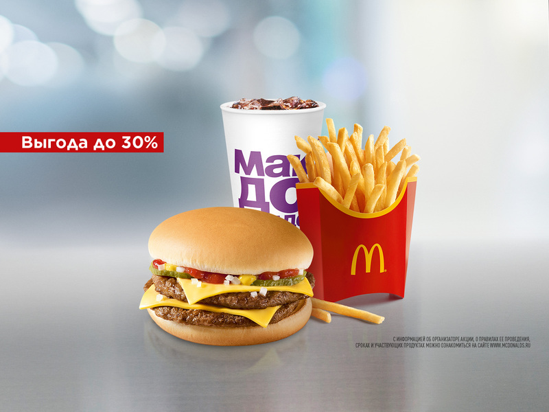 МакКомбо с Двойным Чизбургером (Двойной Чизбургер, Картофель Средняя Порция, Кока-Кола 0,4)