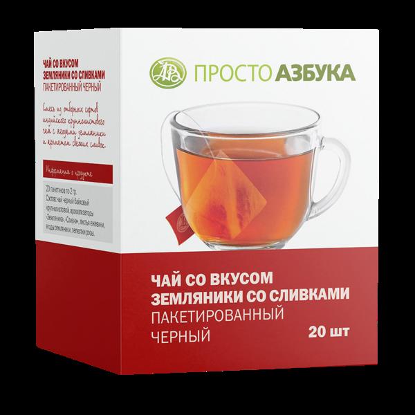Чай черный с ароматом Земляника со сливками 20х2 г