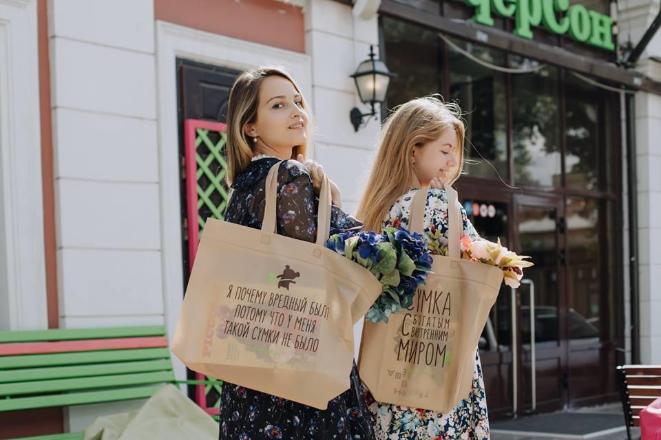 Сумка-шоппер Сумка с богатым веутренним миром