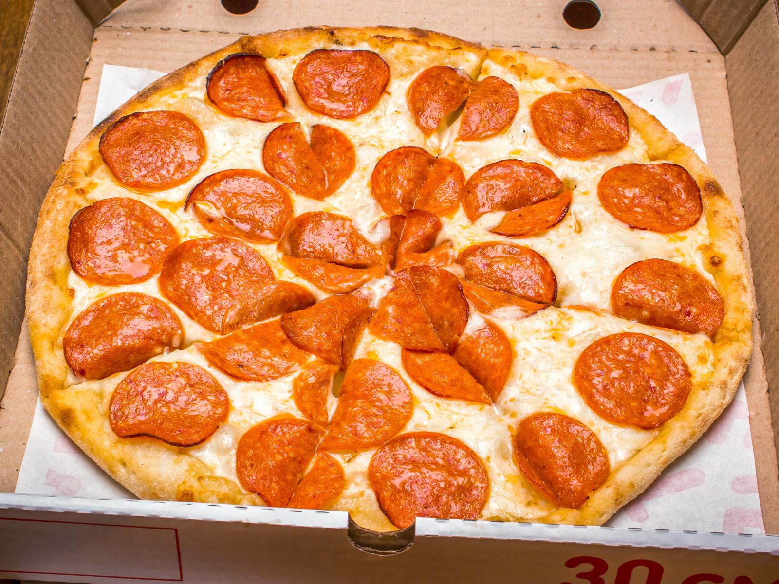 Пицца Сливочная пепперони