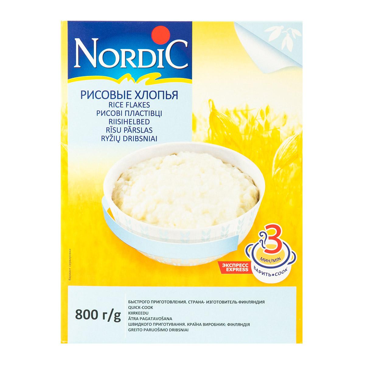 Nordic рис