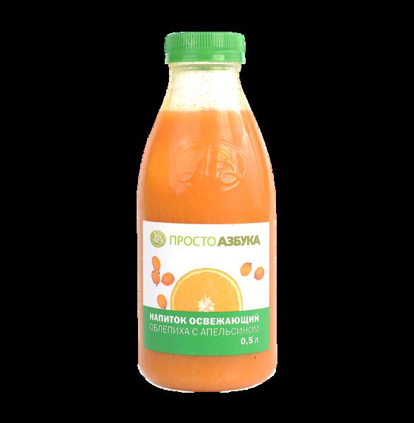 Напиток освежающий Облепиха с апельсином