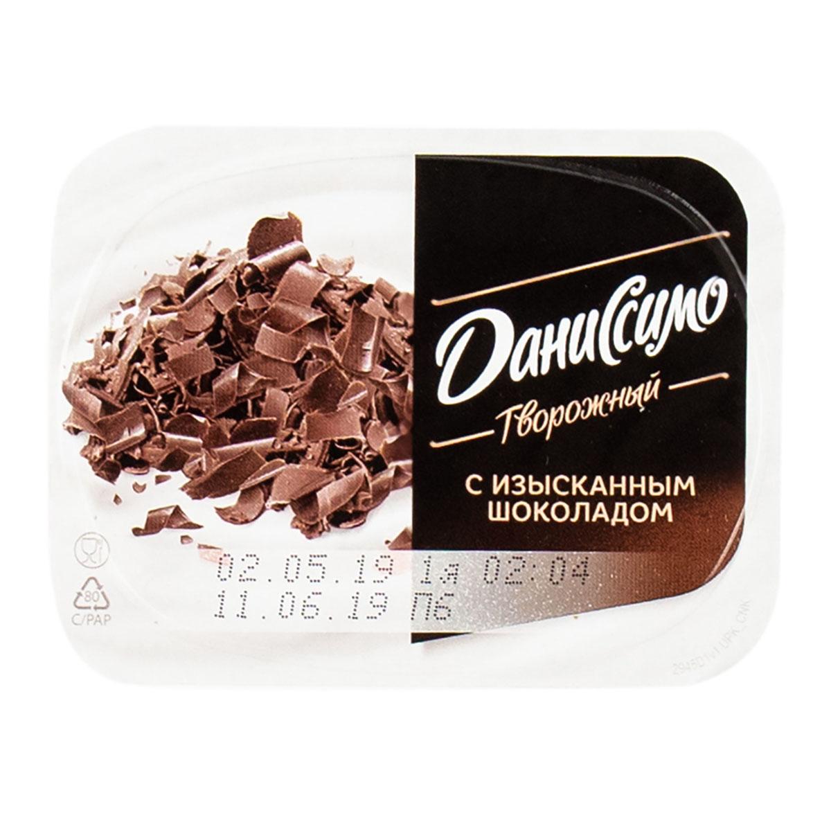 «Даниссимо» творожный шоколад