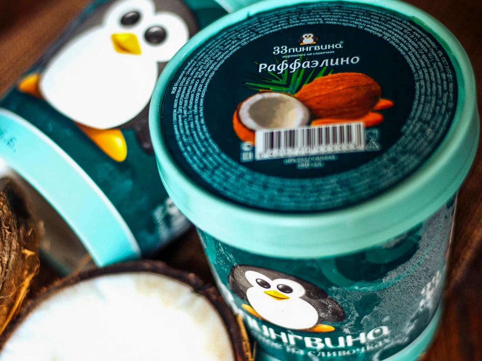 Мороженое Раффалино