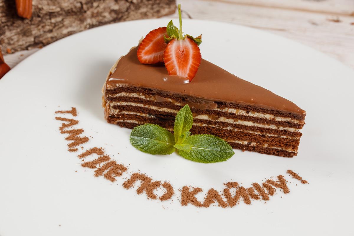 Шоколадно ореховый торт