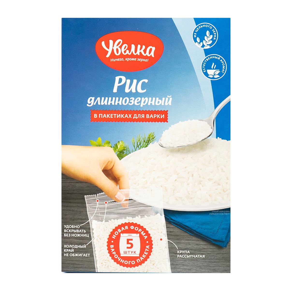 «Увелка» длиннозерный рис в пакетах