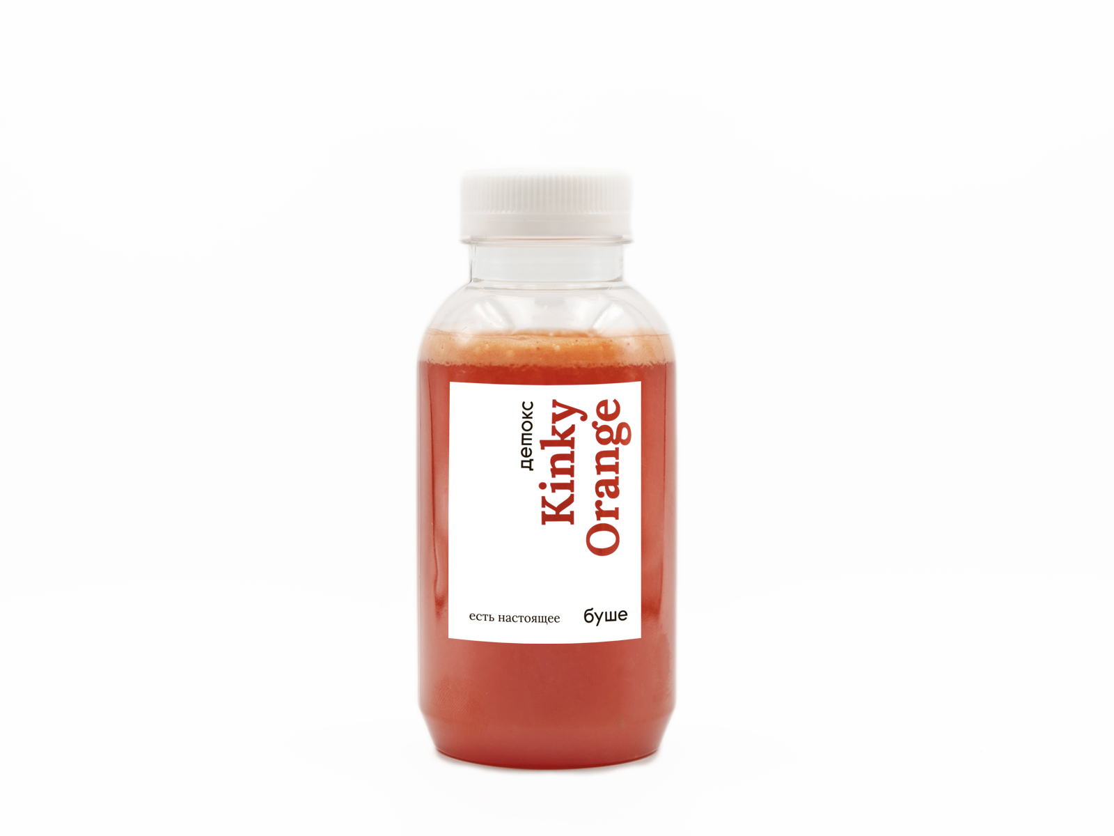 Напиток Детокс Kinky Orange