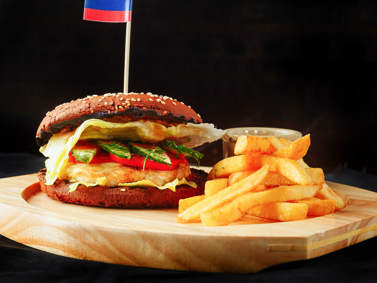 Бургер Апдайк