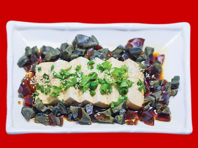 Китайский тофу с тысячалетним яйцом