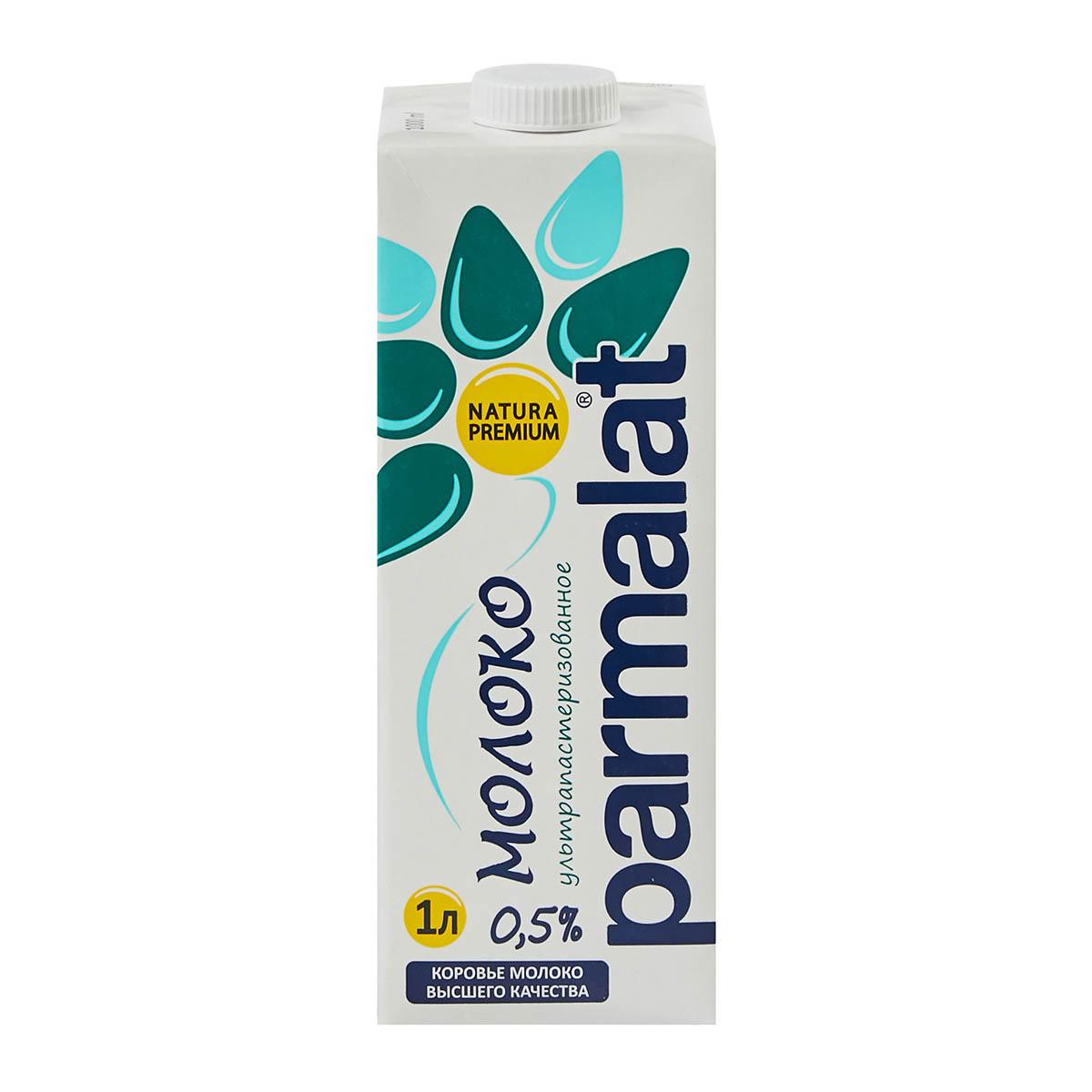 Parmalat 0,5%