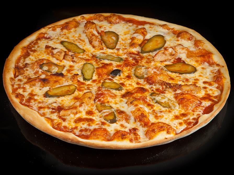 Пицца Аватар