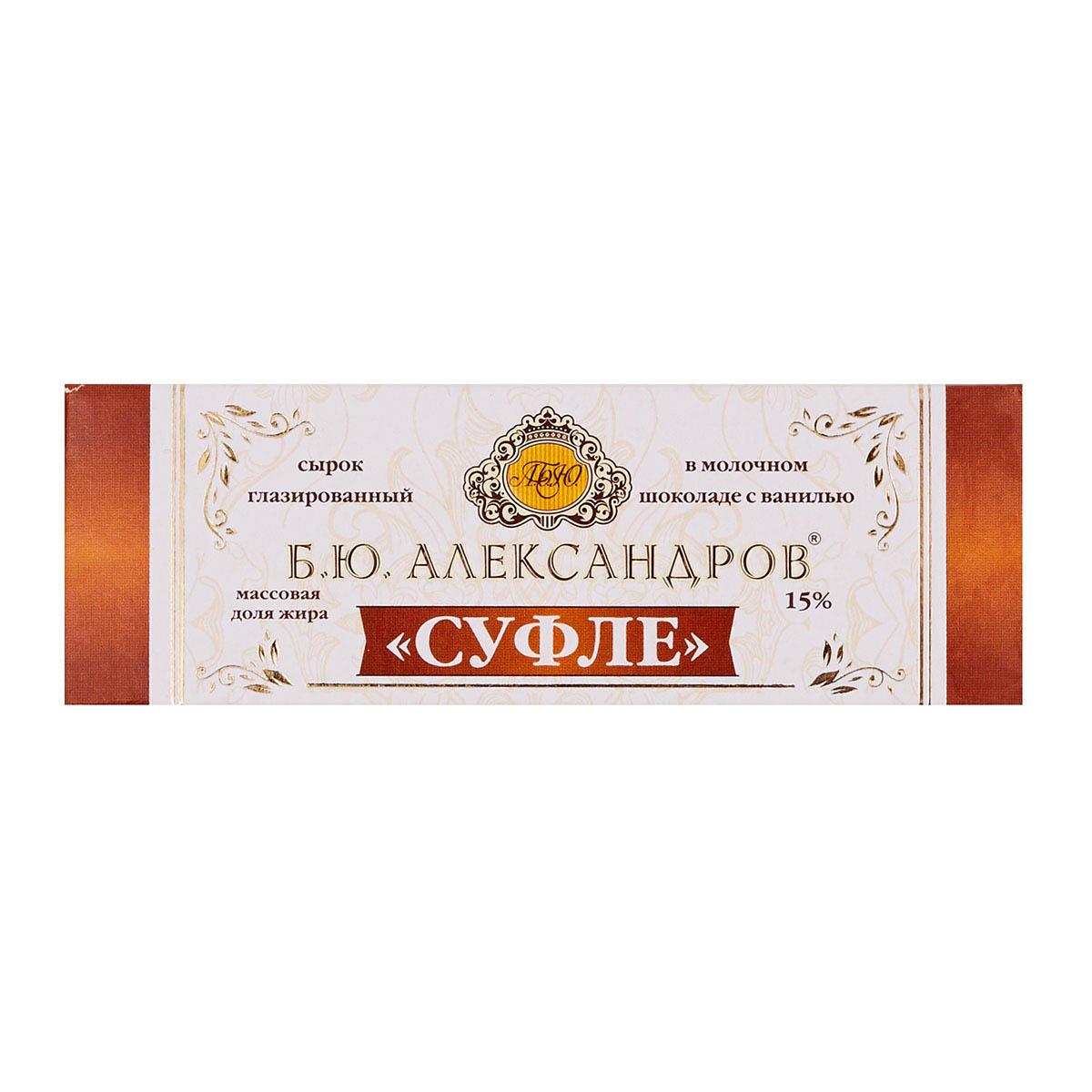 «Б.Ю. Александров» ваниль суфле