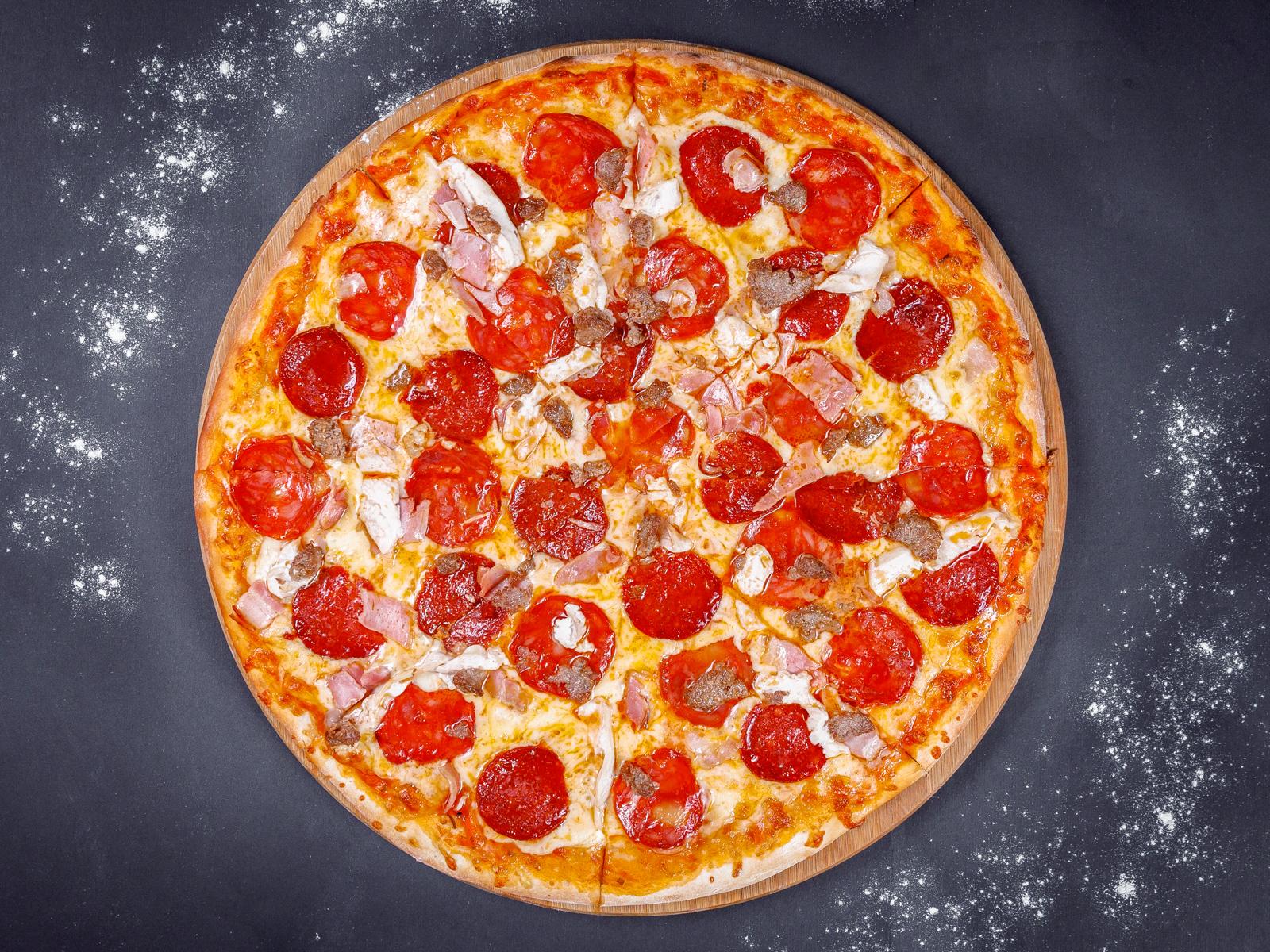 Пицца Кварта Гранд