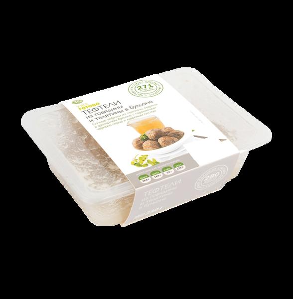 Тефтели из говядины и телятины в бульоне
