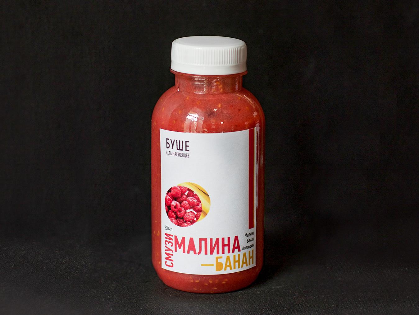Смузи Малина-банан