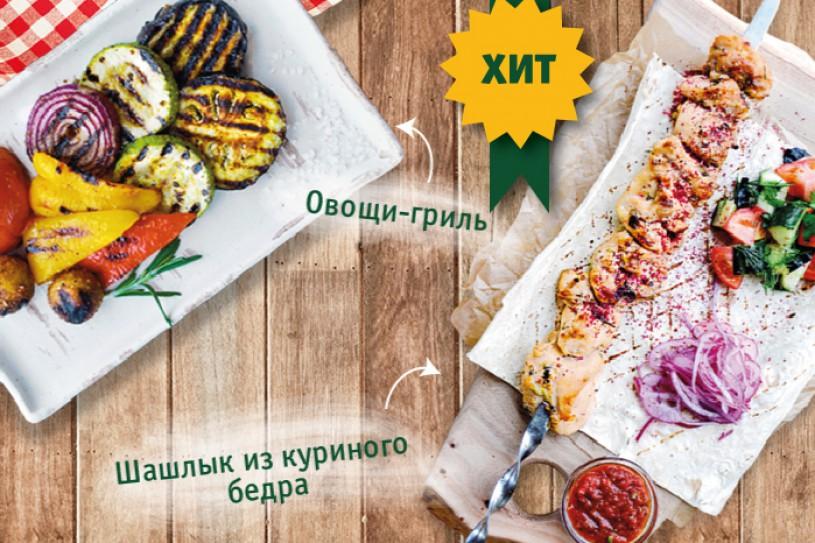 Шашлык из куриного бедра +овощи-гриль