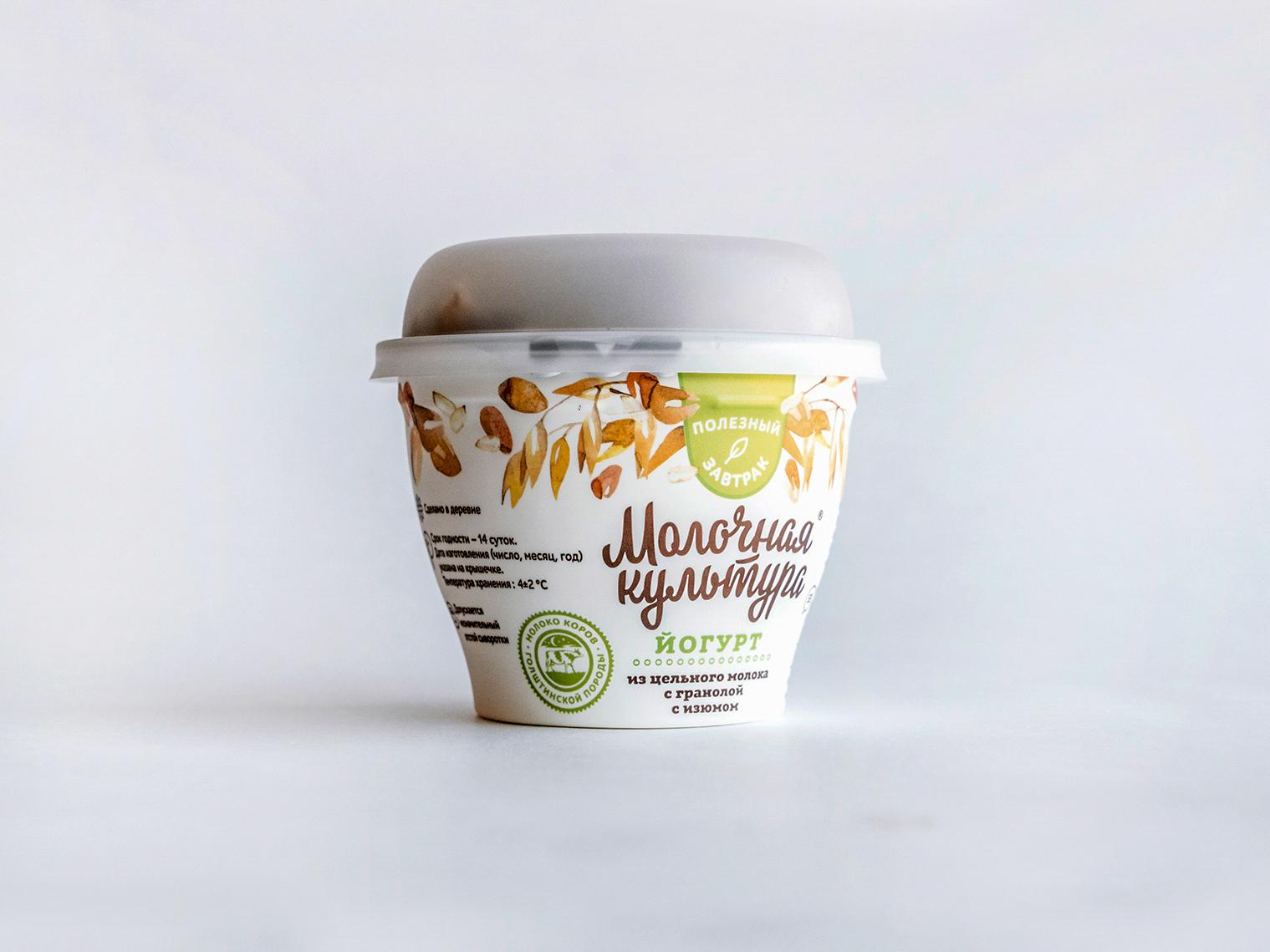 Йогурт Молочная Культура с гранолой и изюмом