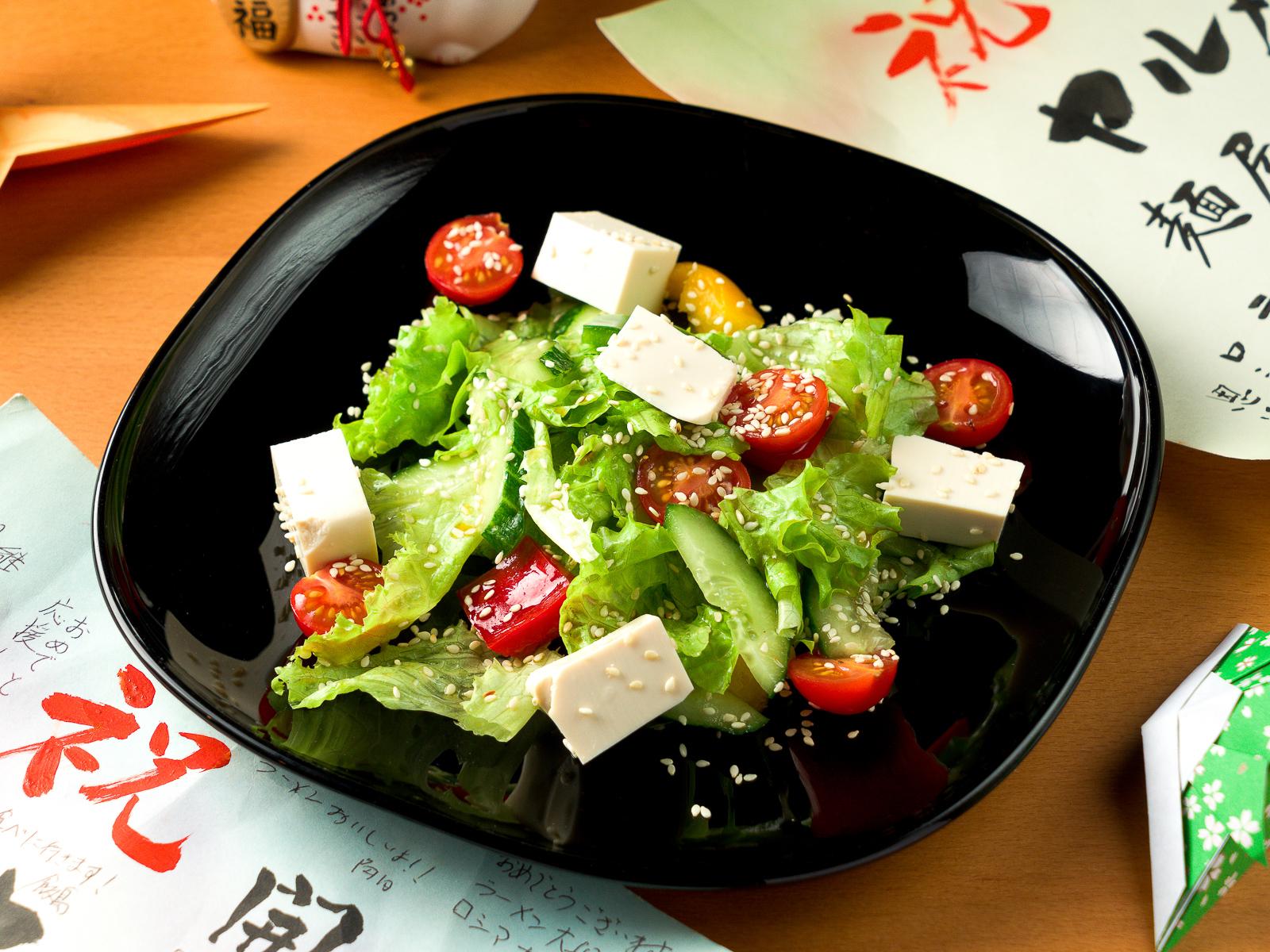 Вафу-тофу сарада
