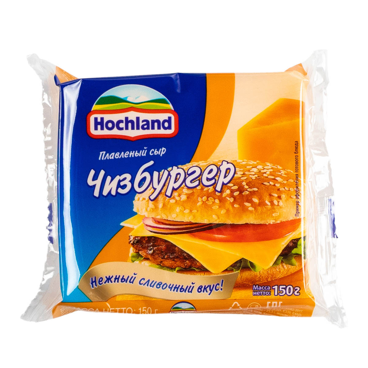 Hochland чизбургер