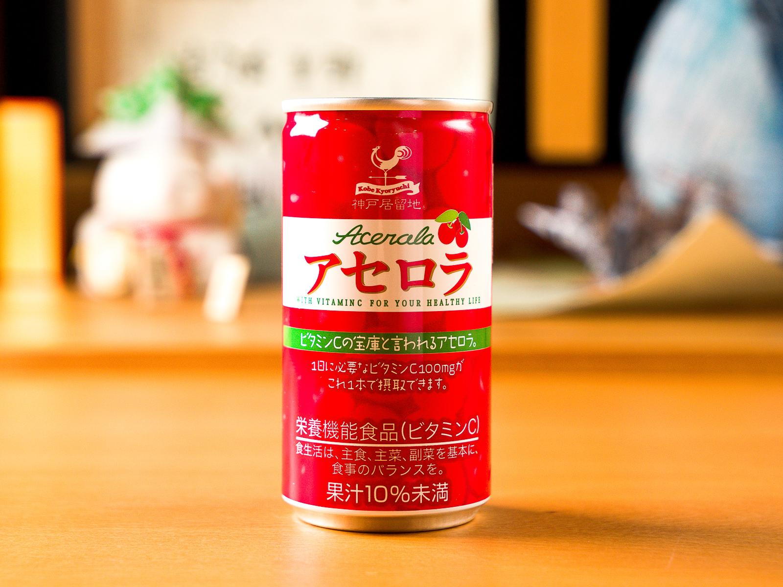Напиток с соком ацеролы