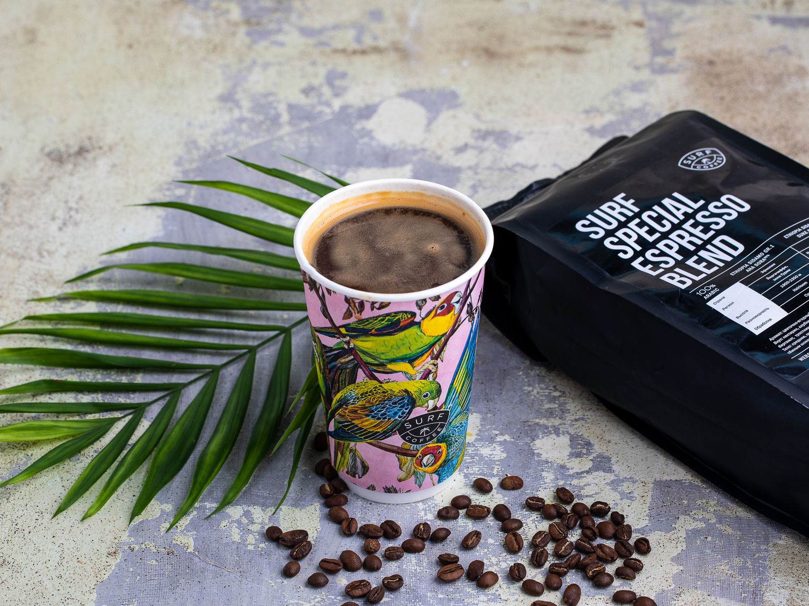 Кофе Американо Grand