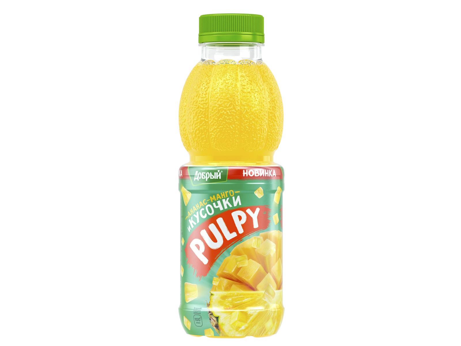 Напиток Pulpy