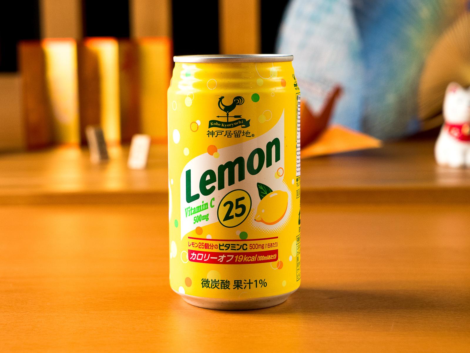 Японская газировка 25 лимонов