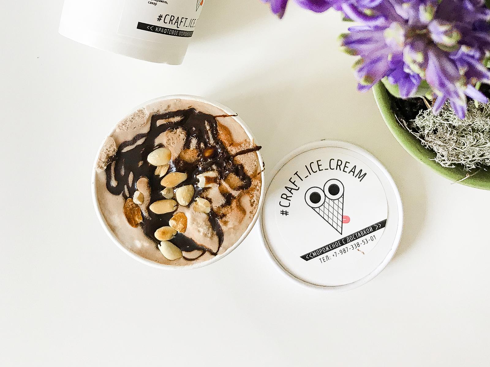 Мороженое Сникерс
