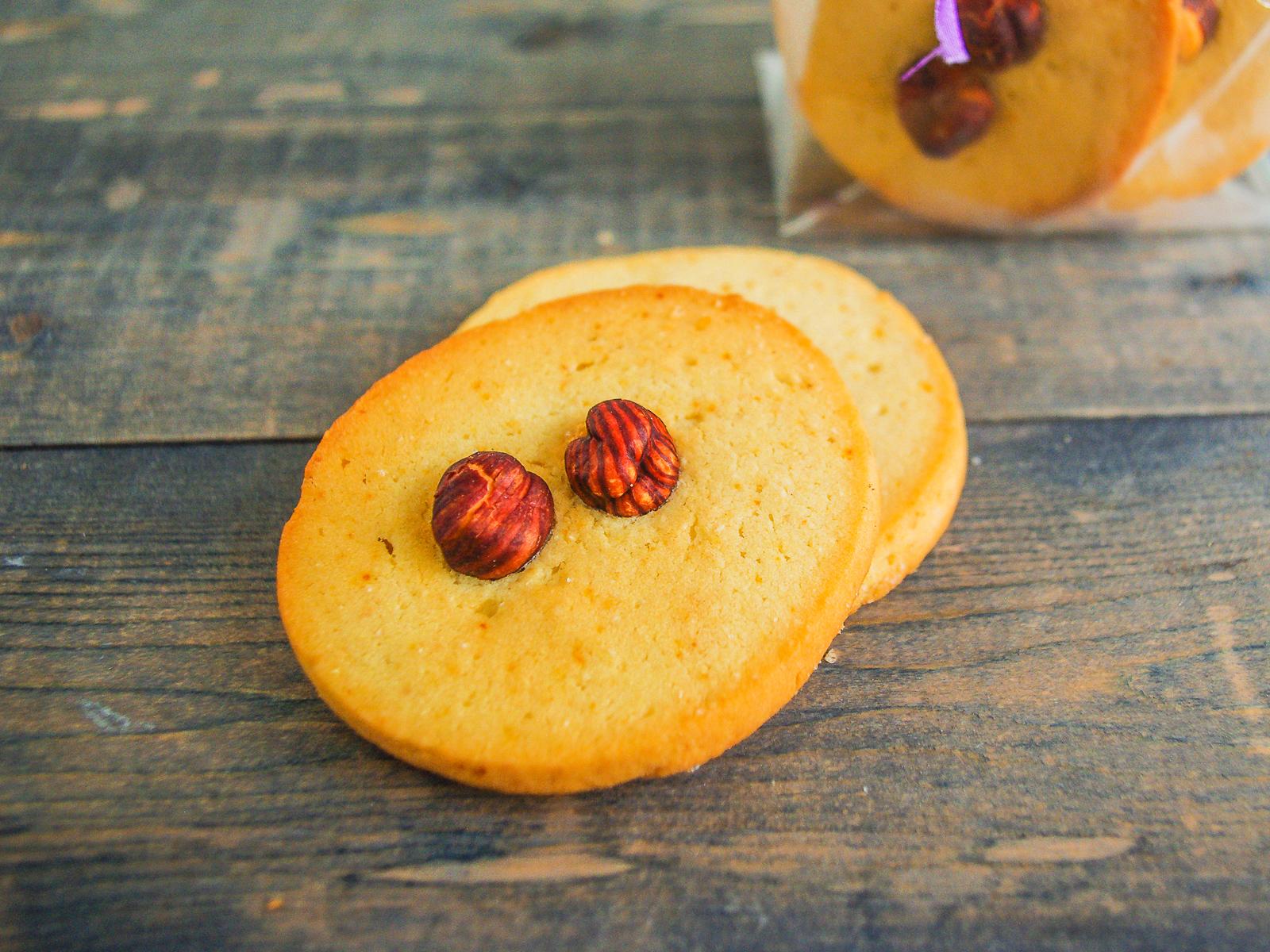 Печенье Фундук в миндале