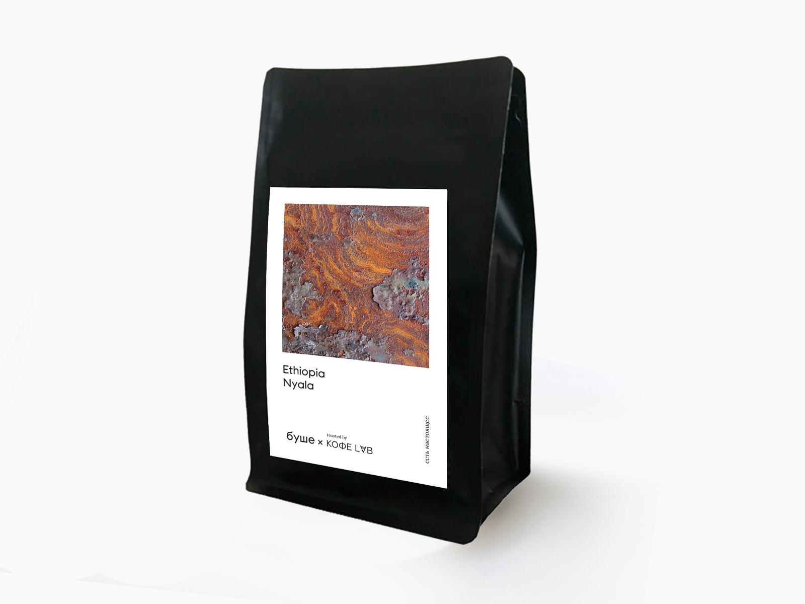 Кофе в зернах Эфиопия Ниала