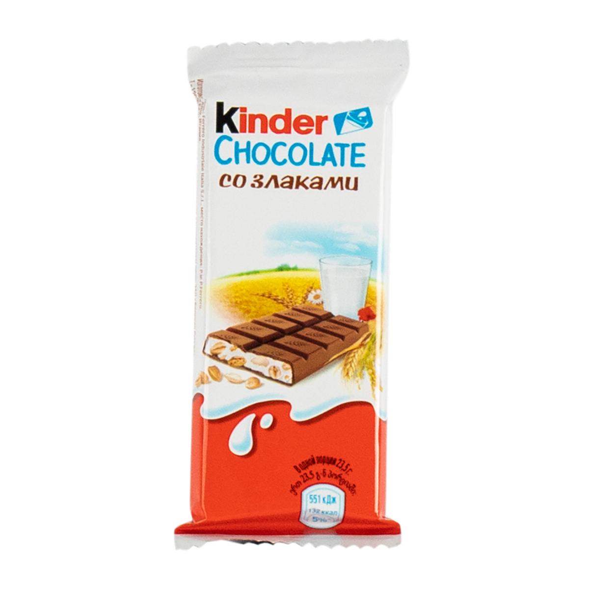 Kinder Chocolate Country злаки
