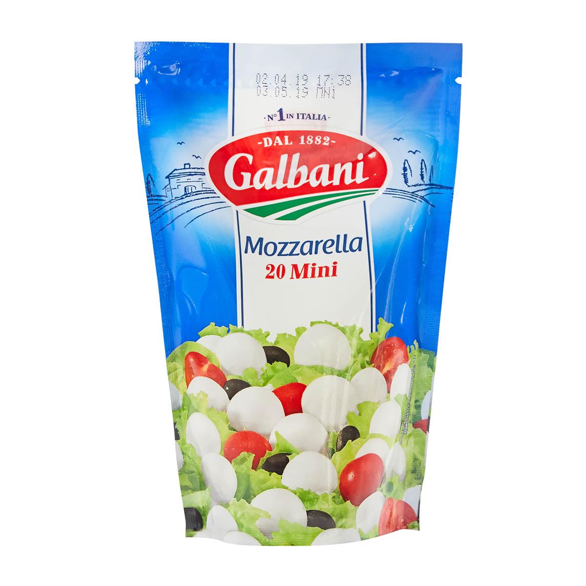 Galbani 45% мини-моцарелла