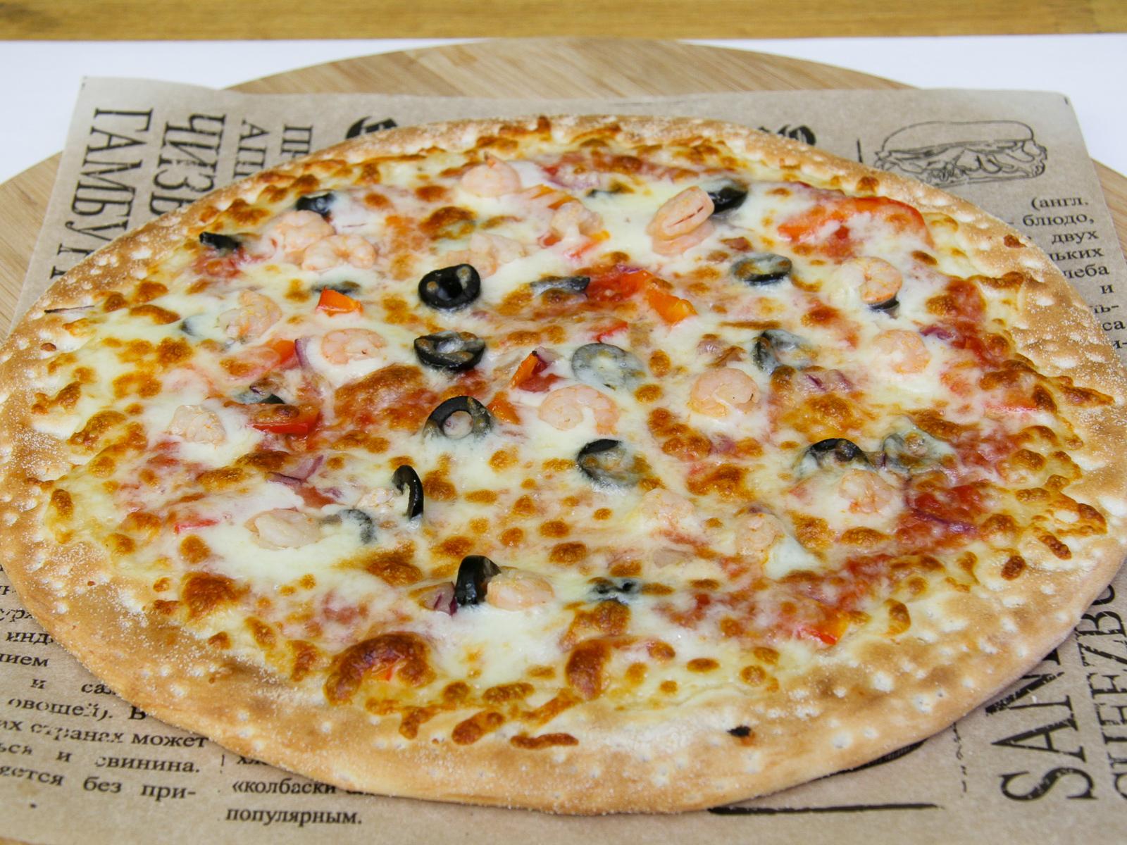 Пицца Геноа
