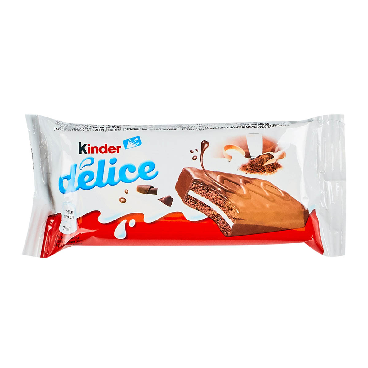 Kinder какао-глазурь